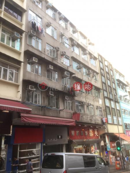 22A Sheung Fung Street (22A Sheung Fung Street) Tsz Wan Shan|搵地(OneDay)(1)