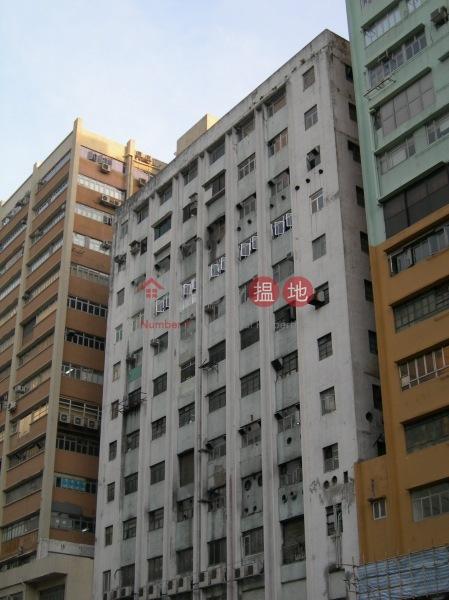 Victory Factory Building (Victory Factory Building) Wong Chuk Hang|搵地(OneDay)(3)