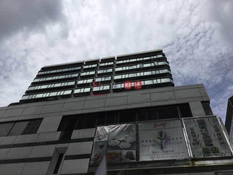 Harbour Crystal Centre (Harbour Crystal Centre) Tsim Sha Tsui East 搵地(OneDay)(1)