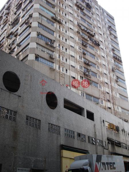 環球工業中心 沙田環球工業中心(World-wide Industrial Centre)出售樓盤 (greyj-02734)
