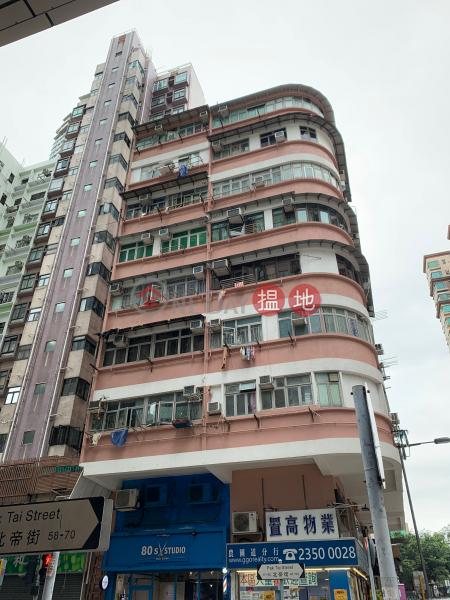 43-45 Pak Tai Street (43-45 Pak Tai Street) To Kwa Wan 搵地(OneDay)(1)