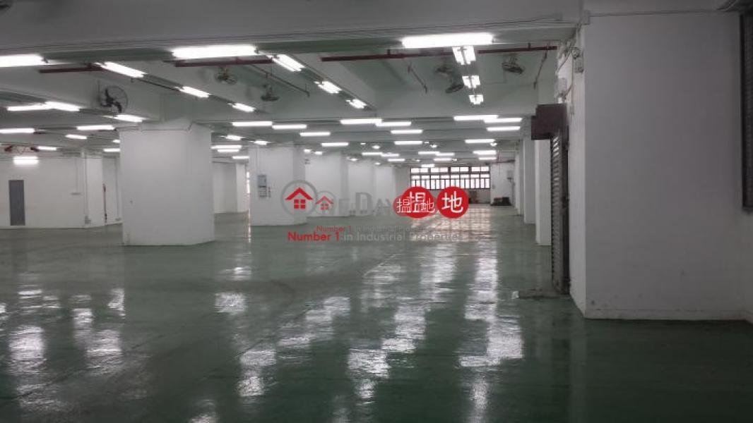 罕有全層, 4萬呎大型面積出租, 私隱度高, 保安嚴密, 特高樓底, 有匙引看, 車可直入單位|順豐工業中心(Shield Industrial Centre)出租樓盤 (poonc-01636)