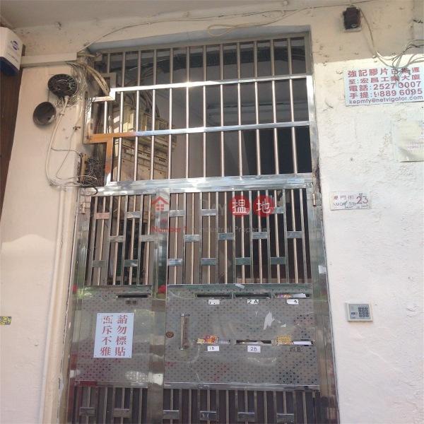 23 Amoy Street (23 Amoy Street) Wan Chai 搵地(OneDay)(2)