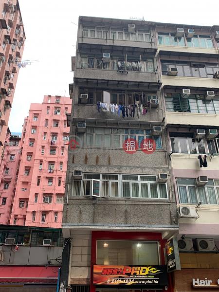 譚公道32A號 (32A Tam Kung Road) 土瓜灣|搵地(OneDay)(2)