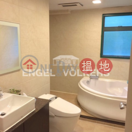 3 Bedroom Family Flat for Sale in Repulse Bay|South Bay Garden Block A(South Bay Garden Block A)Sales Listings (EVHK24927)_0