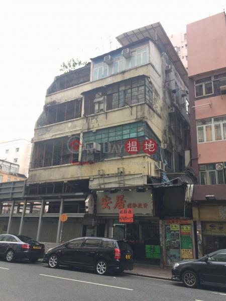 青山道127號 (127 Castle Peak Road) 深水埗 搵地(OneDay)(1)