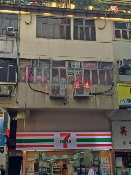San Fung Avenue 75 (San Fung Avenue 75) Sheung Shui|搵地(OneDay)(3)