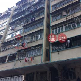 556 Fuk Wa Street,Cheung Sha Wan, Kowloon
