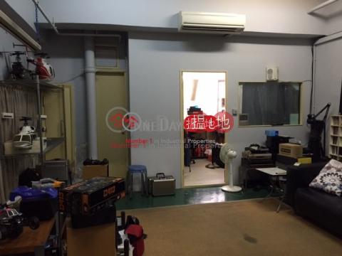 開揚向南 Kwai Tsing DistrictWell Fung Industrial Centre(Well Fung Industrial Centre)Sales Listings (jason-03956)_0