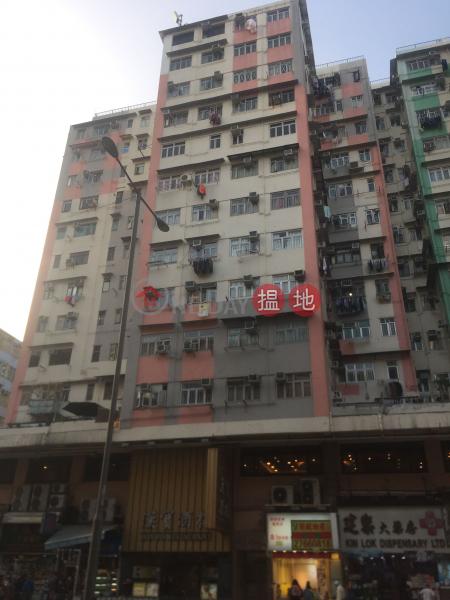 Block A Honour Building (Block A Honour Building) To Kwa Wan|搵地(OneDay)(1)