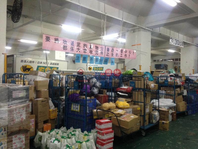 EASTERN FTY BLDG | 42-50 Kwai Ting Road | Kwai Tsing District, Hong Kong, Rental, HK$ 252,000/ month