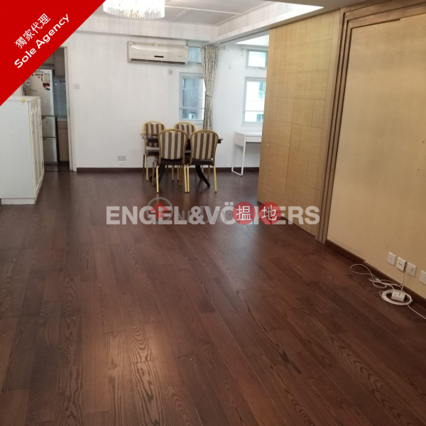 Property Search Hong Kong | OneDay | Residential, Rental Listings | 2 Bedroom Flat for Rent in Kowloon City