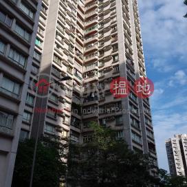 Hong Kong Garden Phase 2 Dominion Heights (Block 8) 豪景花園2期明麗閣(8座)