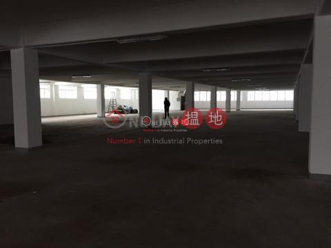 Symphone Industrial Building|Tsuen WanSymphone Industrial Building(Symphone Industrial Building)Rental Listings (ken.h-03092)_0