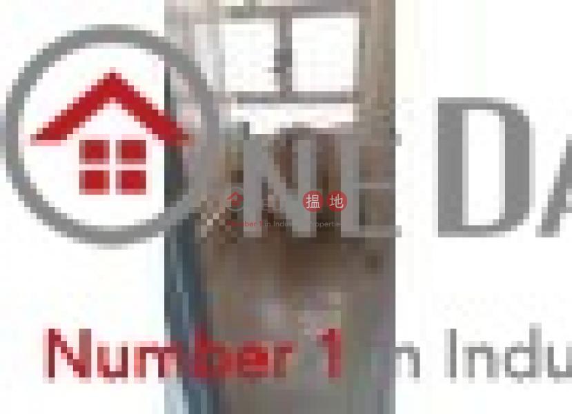 粵南工業大廈|葵青粵南工業大廈(Primoknit Industrial Building)出租樓盤 (dicpo-04326)