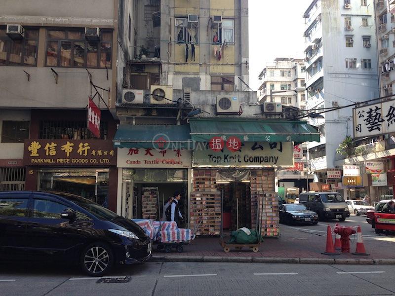 汝州街17號 (17 Yu Chau Street) 太子|搵地(OneDay)(1)