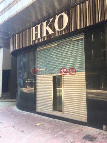 28 Austin Avenue (28 Austin Avenue) Tsim Sha Tsui|搵地(OneDay)(3)