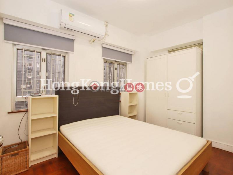 嘉寶園未知-住宅 出租樓盤-HK$ 23,000/ 月