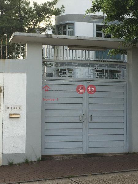 德雲道1A號 (1A DEVON ROAD) 九龍塘 搵地(OneDay)(3)