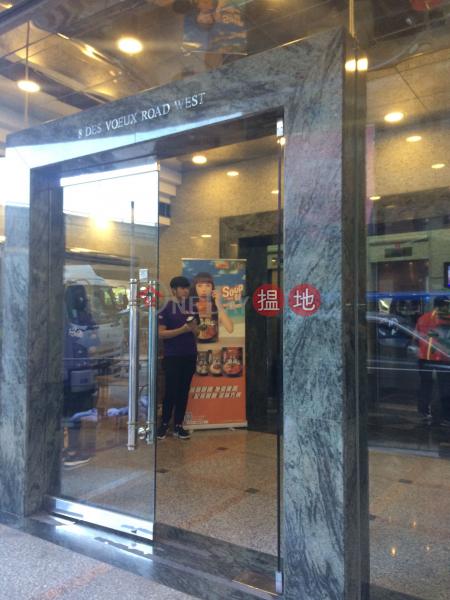 Shun Kwong Commercial Building (Shun Kwong Commercial Building) Sheung Wan|搵地(OneDay)(1)