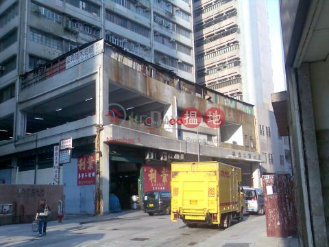 華偉 荃灣華偉工業大廈(Wah Wai Industrial Building)出售樓盤 (28o72-03438)_0
