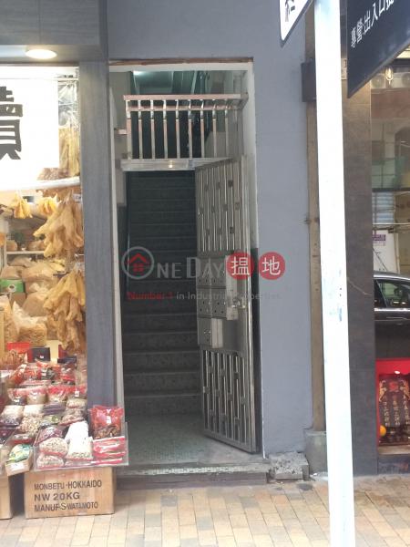 98 Des Voeux Road West (98 Des Voeux Road West) Sheung Wan|搵地(OneDay)(4)