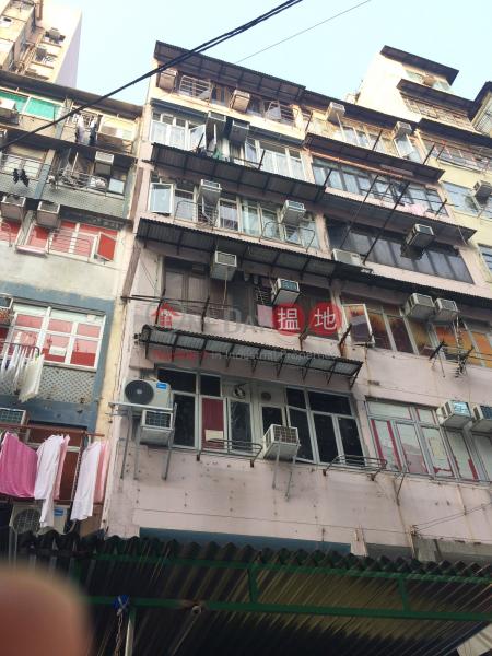 鴨寮街208-210號 (208-210 Apliu Street) 深水埗|搵地(OneDay)(1)