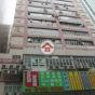 利嘉工業大廈 (Lee Ka Industrial Building) 黃大仙區五芳街9-11號 - 搵地(OneDay)(1)