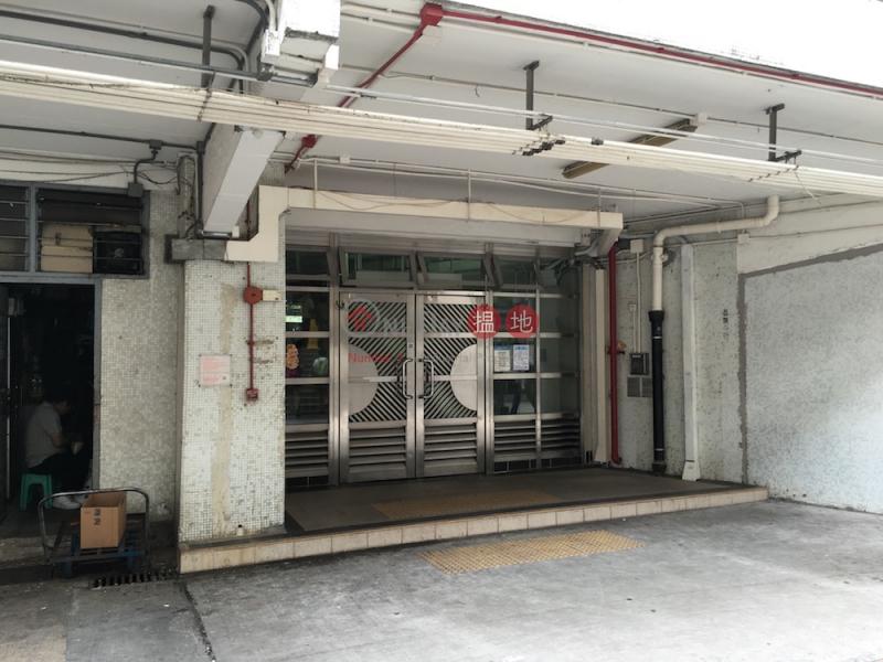 Tai Yuen Estate Tai Tak House (Tai Yuen Estate Tai Tak House) Tai Po|搵地(OneDay)(2)