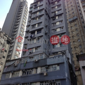 Say Hay House,89-93 Battery Street,Yau Ma Tei, Kowloon