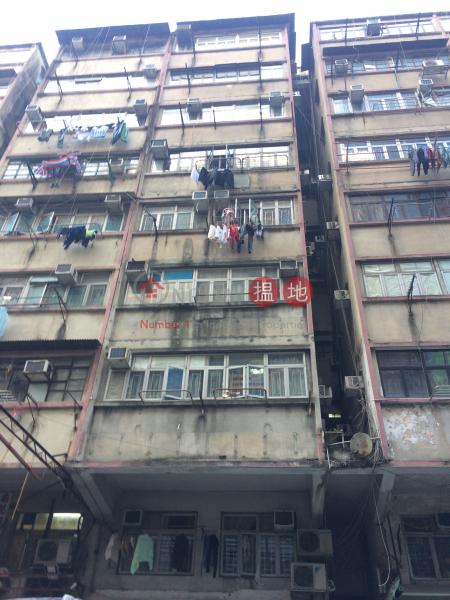福華街576號 (576 Fuk Wa Street) 長沙灣|搵地(OneDay)(1)