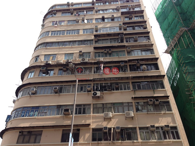 Hong Lok Mansion (Hong Lok Mansion) Mong Kok|搵地(OneDay)(4)