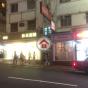 天文臺道20號 (20 Observatory Road) 油尖旺|搵地(OneDay)(2)