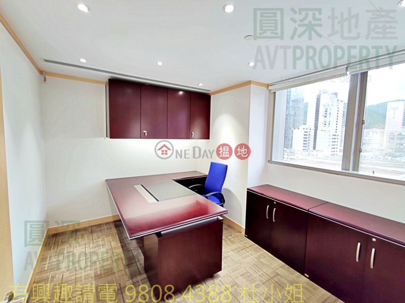whole floor, Best price for lease, seek for good tenant, Upstairs stores for lease, With decorated | Edward Wong Group 安泰大廈 Rental Listings