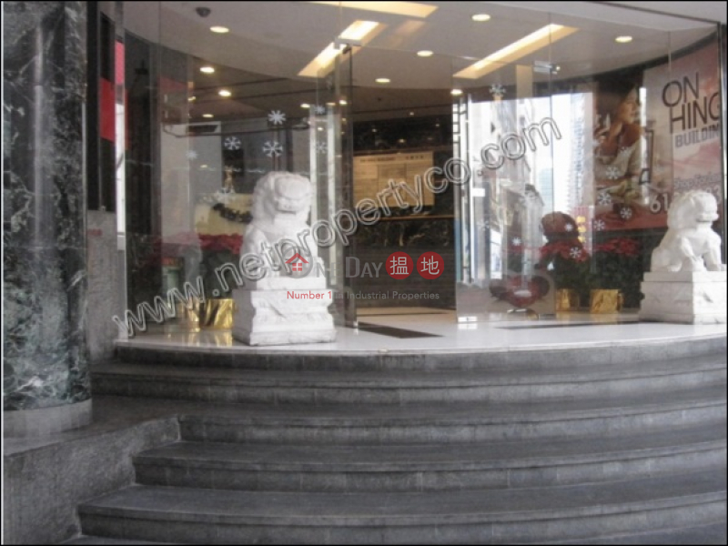 Office for Rent - Central|1-9安慶臺 | 中區香港出租|HK$ 39,375/ 月