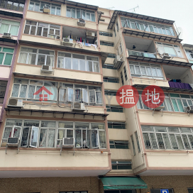 67 Maidstone Road,To Kwa Wan, Kowloon