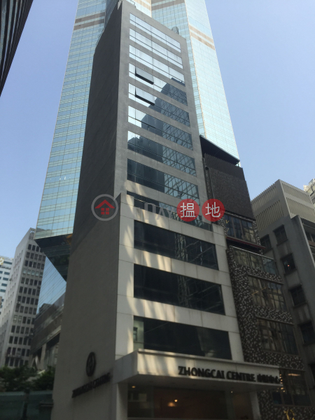 中財中心 (Zhongcai Centre) 中環|搵地(OneDay)(3)