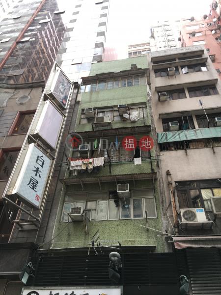 登龍街32號 (32 Tang Lung Street) 銅鑼灣|搵地(OneDay)(1)