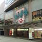 海怡廣場西翼 (Marina Square West) 鴨脷洲|搵地(OneDay)(1)