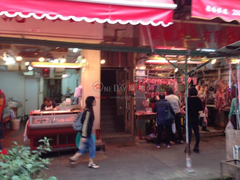 88-90 Reclamation Street (88-90 Reclamation Street) Yau Ma Tei|搵地(OneDay)(2)