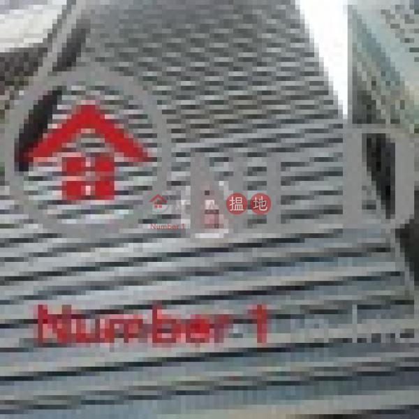ONE MIDTOWN, One Midtown 海盛路11號One Midtown Rental Listings   Tsuen Wan (jessi-04222)