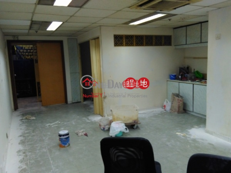 Property Search Hong Kong | OneDay | Industrial Rental Listings | WING HING IND BUILD