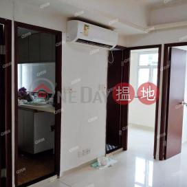 Grandview Mansion | 3 bedroom Mid Floor Flat for Rent