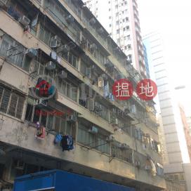 50D-50E Wing Hong Street|永康街50D-50E號