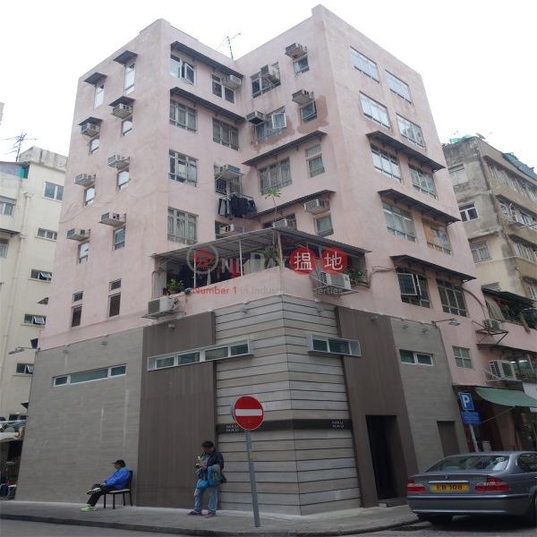 Kam On Court (Kam On Court) Causeway Bay|搵地(OneDay)(5)