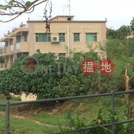 Nai Chung Old Village|泥湧村
