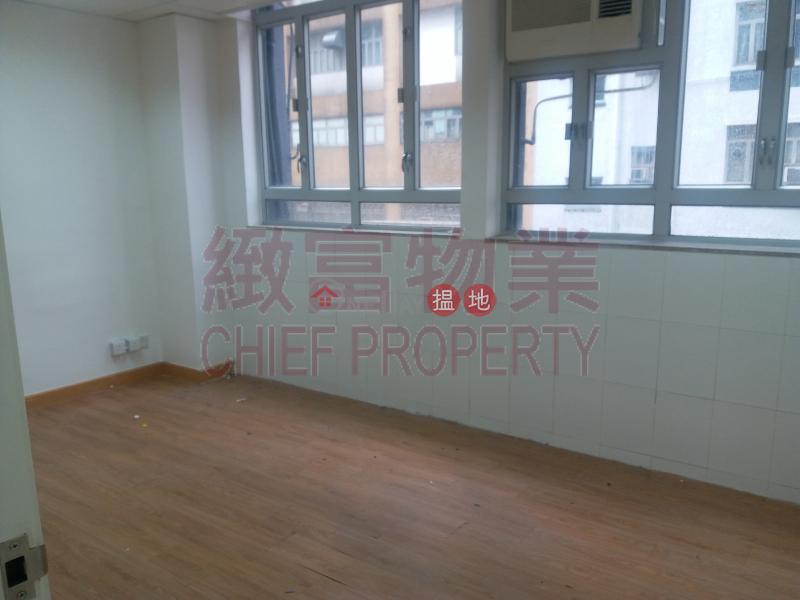 Po Shing Industrial Building, 23 Tai Yau Street | Wong Tai Sin District Hong Kong, Rental, HK$ 13,500/ month