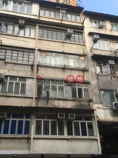 8A NAM KOK ROAD (8A NAM KOK ROAD) Kowloon City|搵地(OneDay)(2)