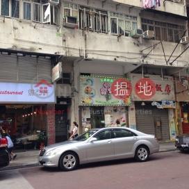 19-23 Woosung Street,Yau Ma Tei, Kowloon