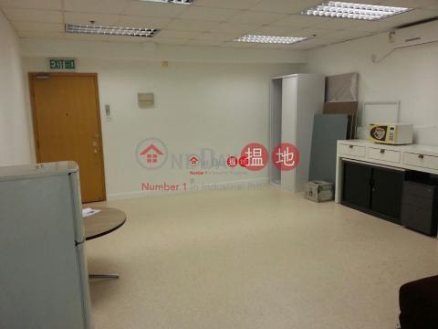維京科技商業中心|荃灣維京科技中心(Viking Technology and Business Centre)出售樓盤 (dicpo-04277)_0